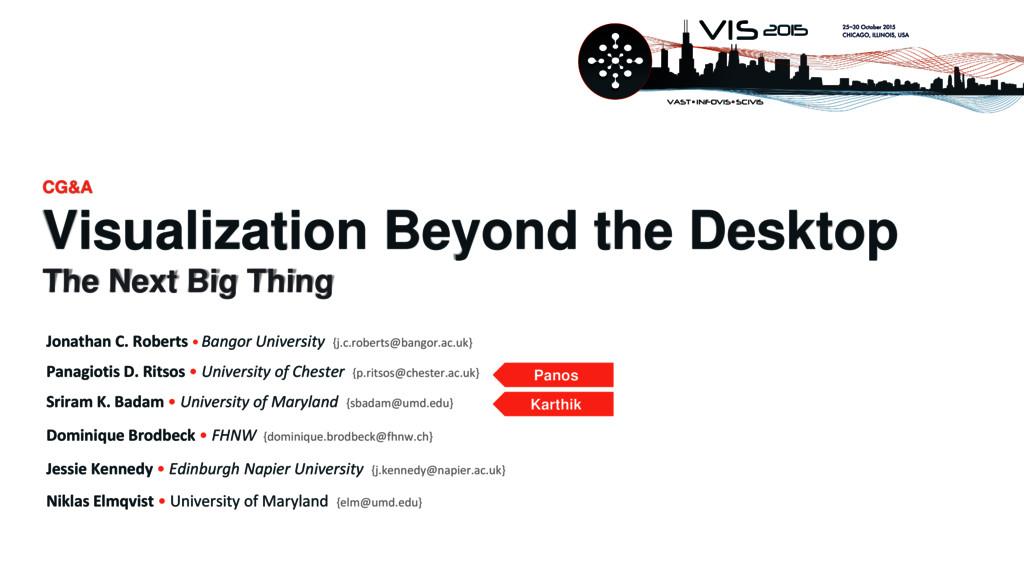 CG&A Visualization Beyond the Desktop The Next ...