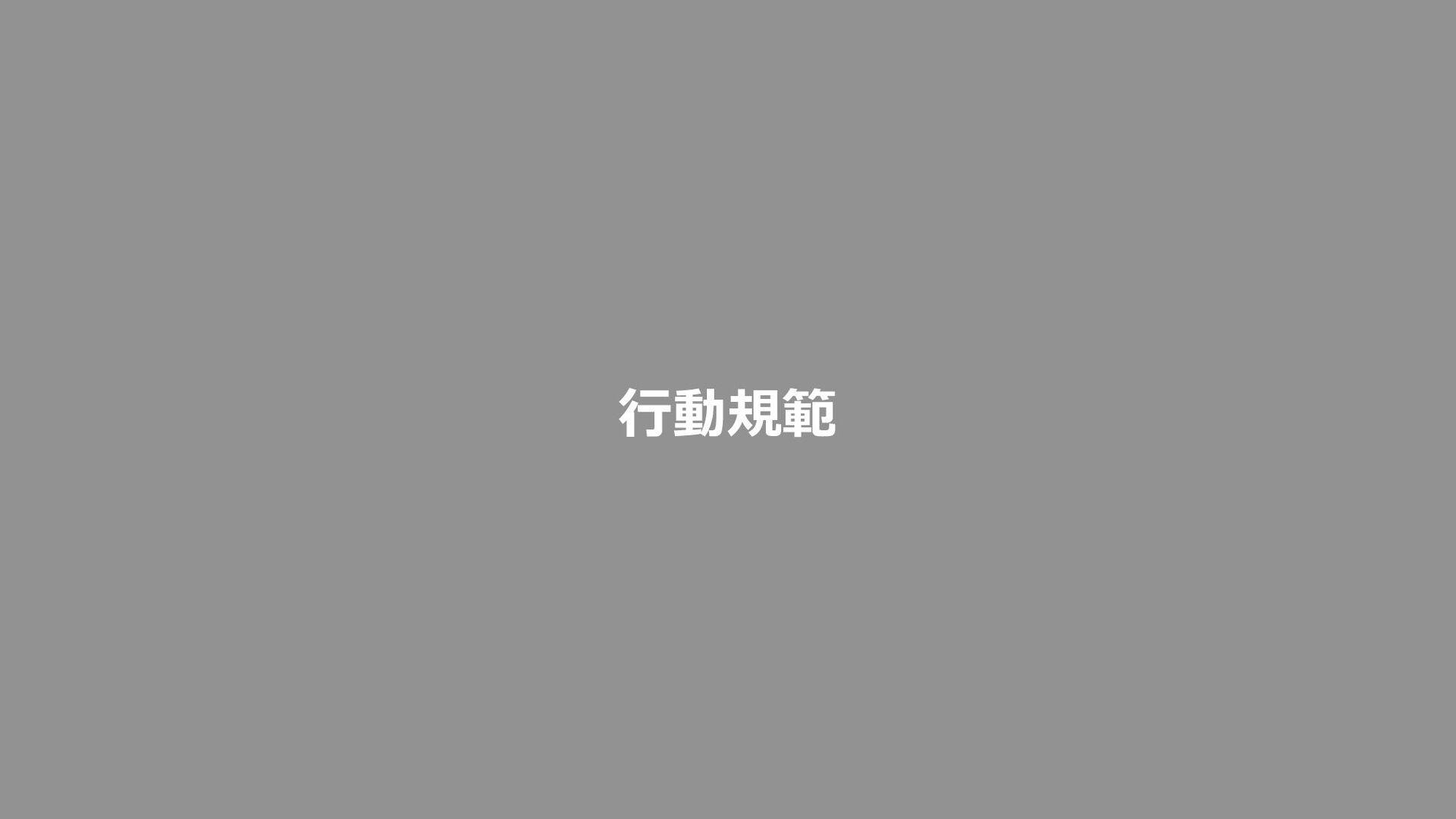 セールス賞 企画賞 新人賞 リーダーシップ賞 顧客ロイヤルティ賞 サポート賞 様々な役割で活躍...
