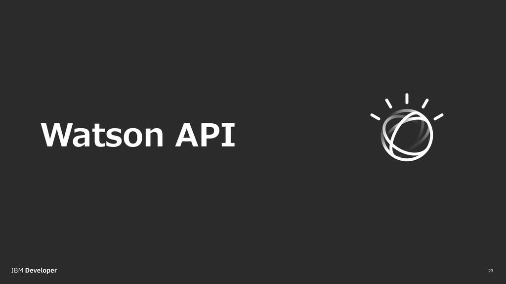 23 Watson API
