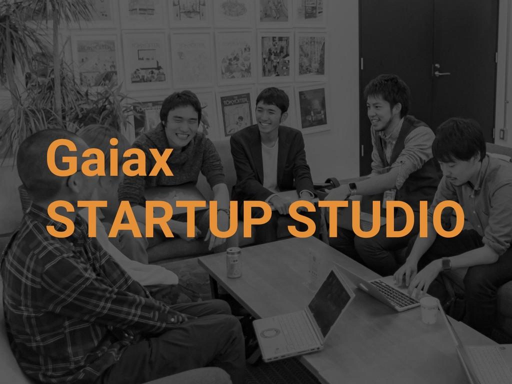 @norinux Gaiax STARTUP STUDIO