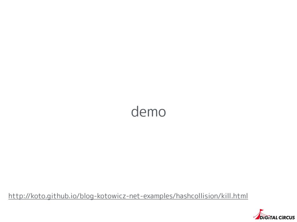 demo http://koto.github.io/blog-kotowicz-net-ex...