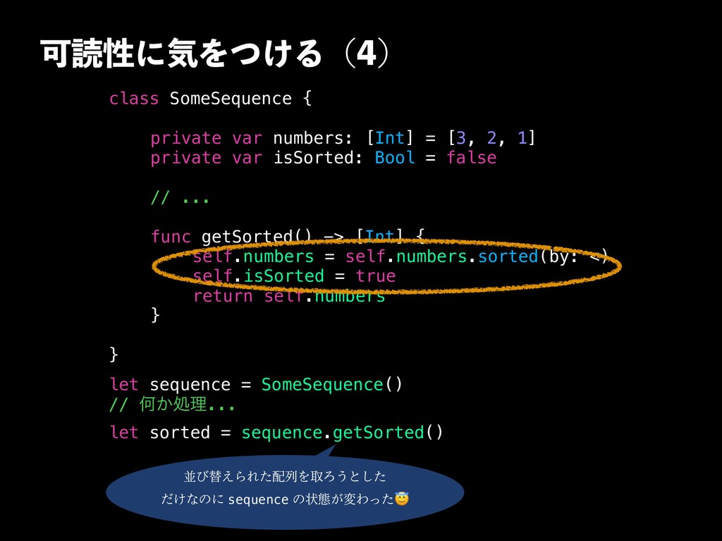 ՄಡੑʹؾΛ͚ͭΔʢʣ class SomeSequence { private var n...