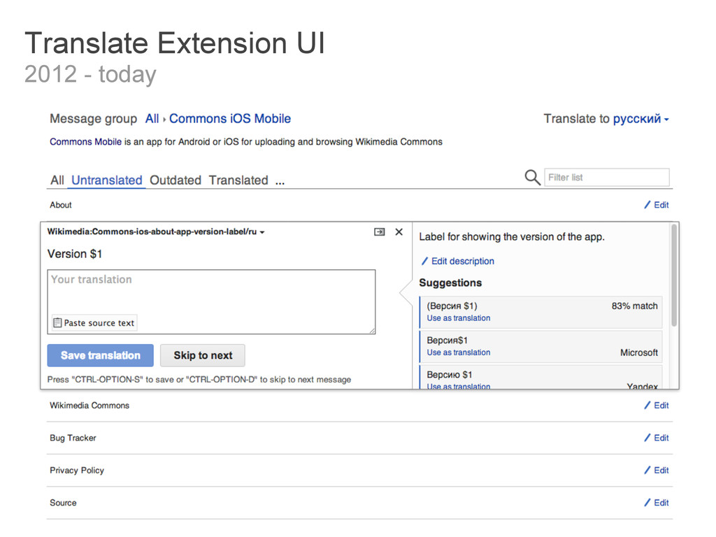Translate Extension UI 2012 - today