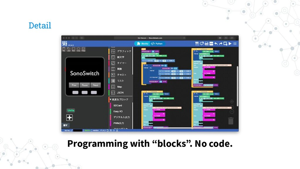 "Detail Programming with ""blocks"". No code."