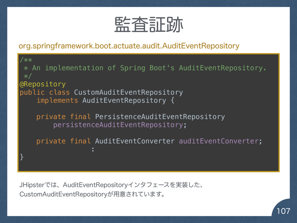 /** * An implementation of Spring Boot's A...