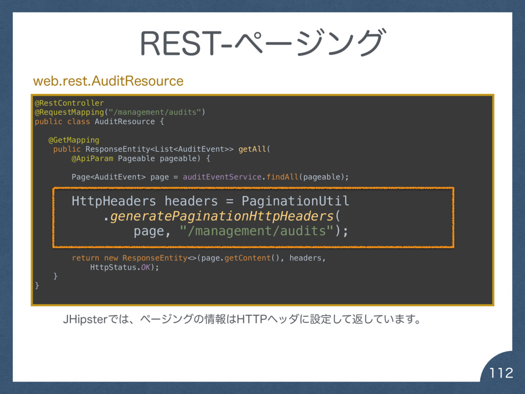 """@RestController @RequestMapping(""""/manageme..."""