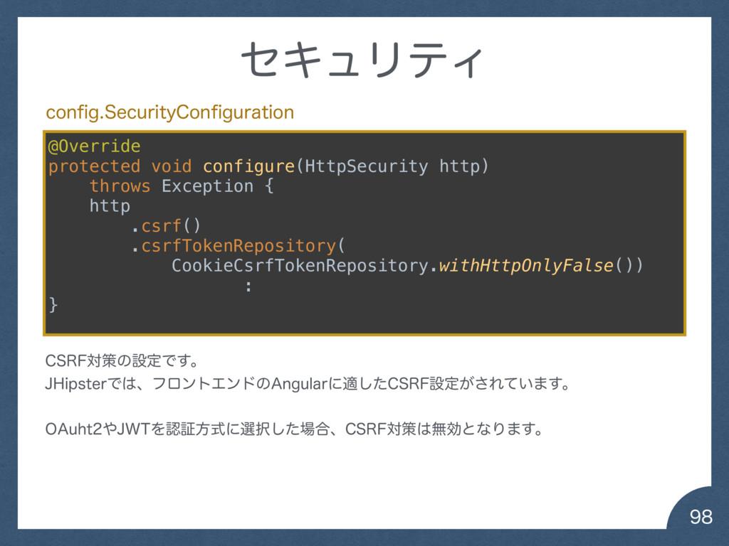 @Override protected void configure(HttpSecu...