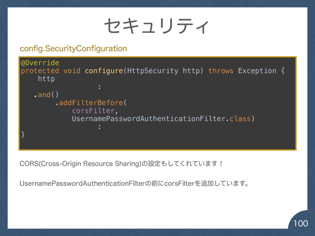 @Override protected void configure(HttpSec...