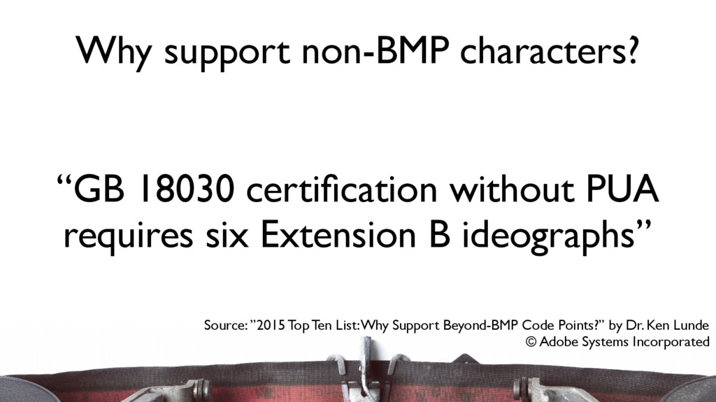 """GB 18030 certification without PUA requires si..."
