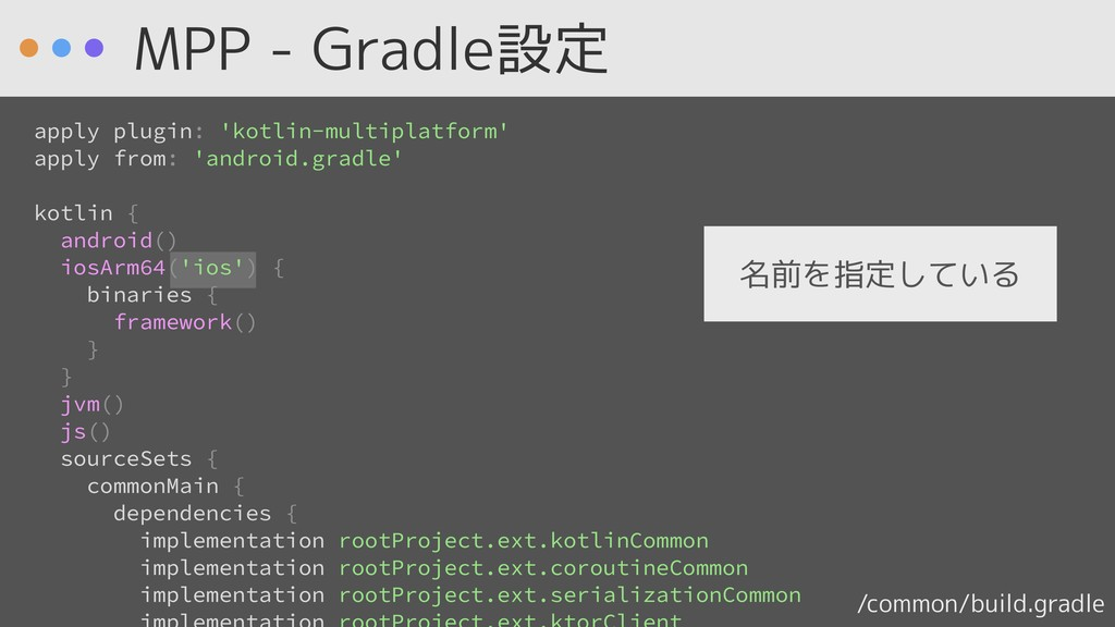 /common/build.gradle apply plugin: 'kotlin-mult...