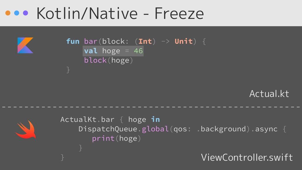 fun bar(block: (Int) -> Unit) { val hoge = 46 b...
