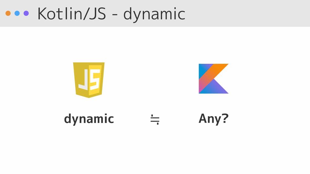 Kotlin/JS - dynamic Any? dynamic ≒