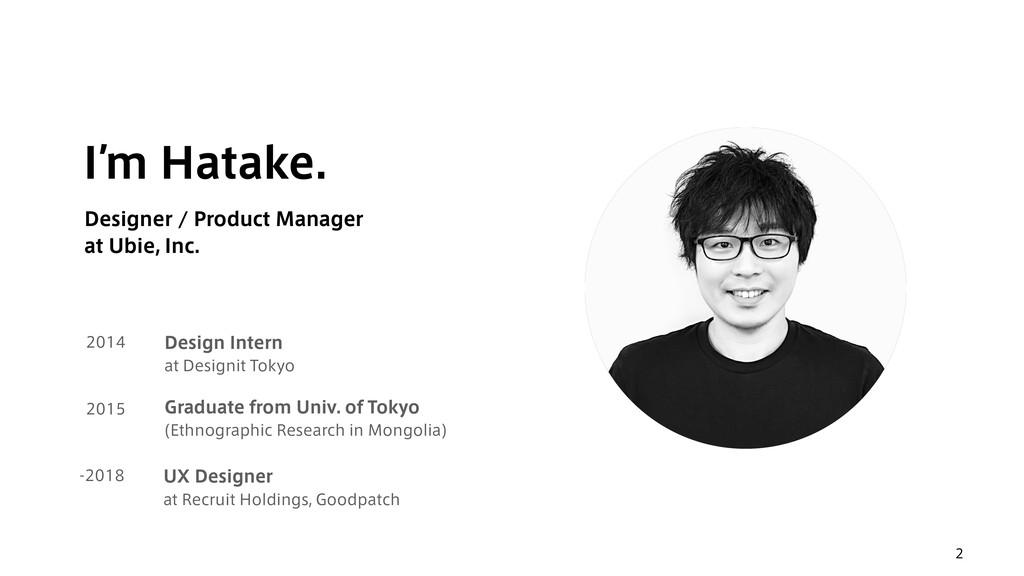 2 *`N)BUBLF Design Intern at Designit Tokyo G...