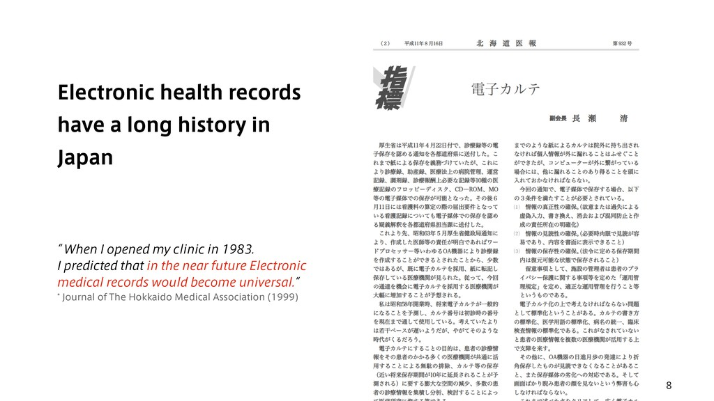 8 Electronic health records have a long history...