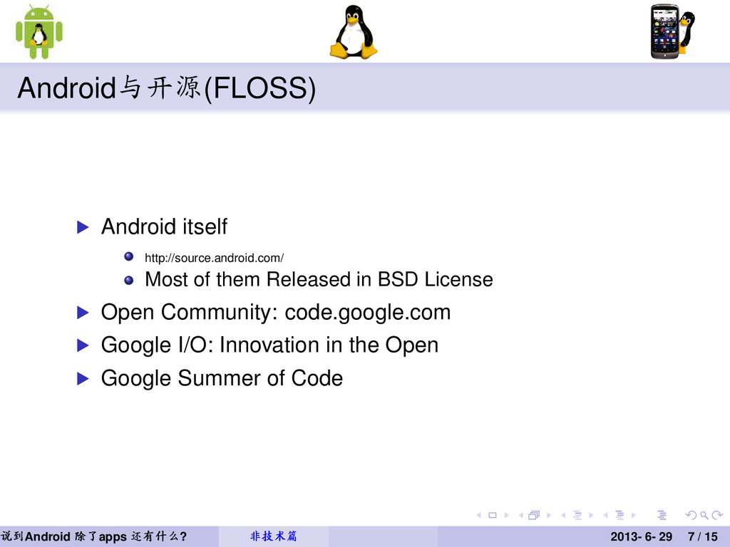 Android与开源(FLOSS) Android itself http://source....