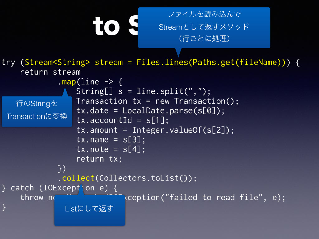 try (Stream<String> stream = Files.lines(Paths....
