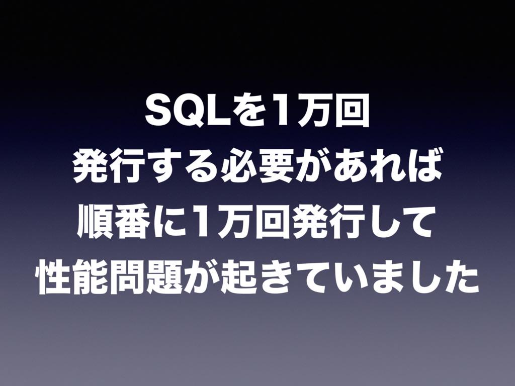 42-Λສճ ൃߦ͢Δඞཁ͕͋Ε ॱ൪ʹສճൃߦͯ͠ ੑ͕ى͖͍ͯ·ͨ͠