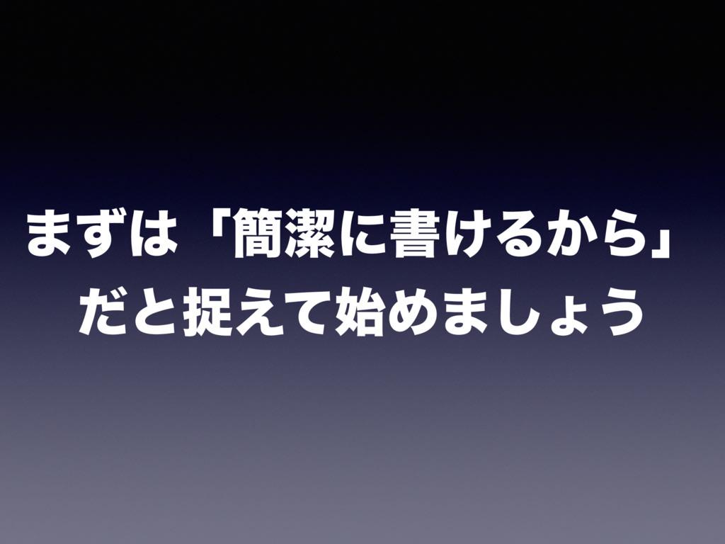 ·ͣʮ؆ܿʹॻ͚Δ͔Βʯ ͩͱଊ͑ͯΊ·͠ΐ͏