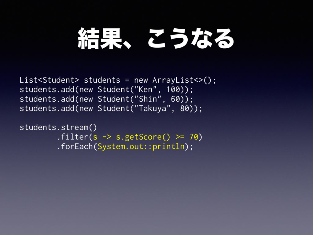 List<Student> students = new ArrayList<>(); stu...