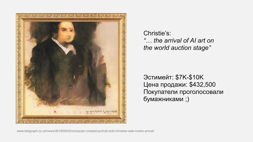"""Christie's:  """"… the arrival of AI art on  the..."""