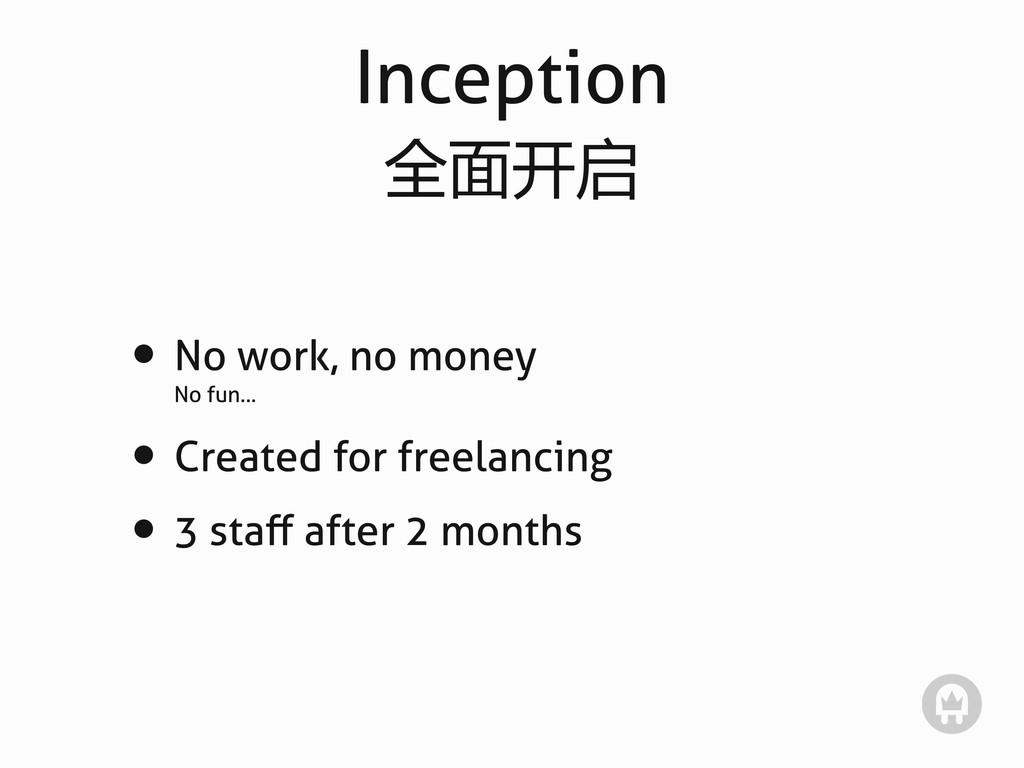 • No work, no money No fun... • Created for fre...