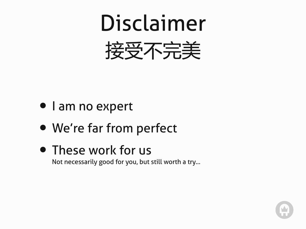 Disclaimer 接受不完美 • I am no expert • We're far f...