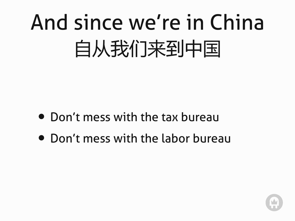 And since we're in China 自从我们来到中国 • Don't mess ...