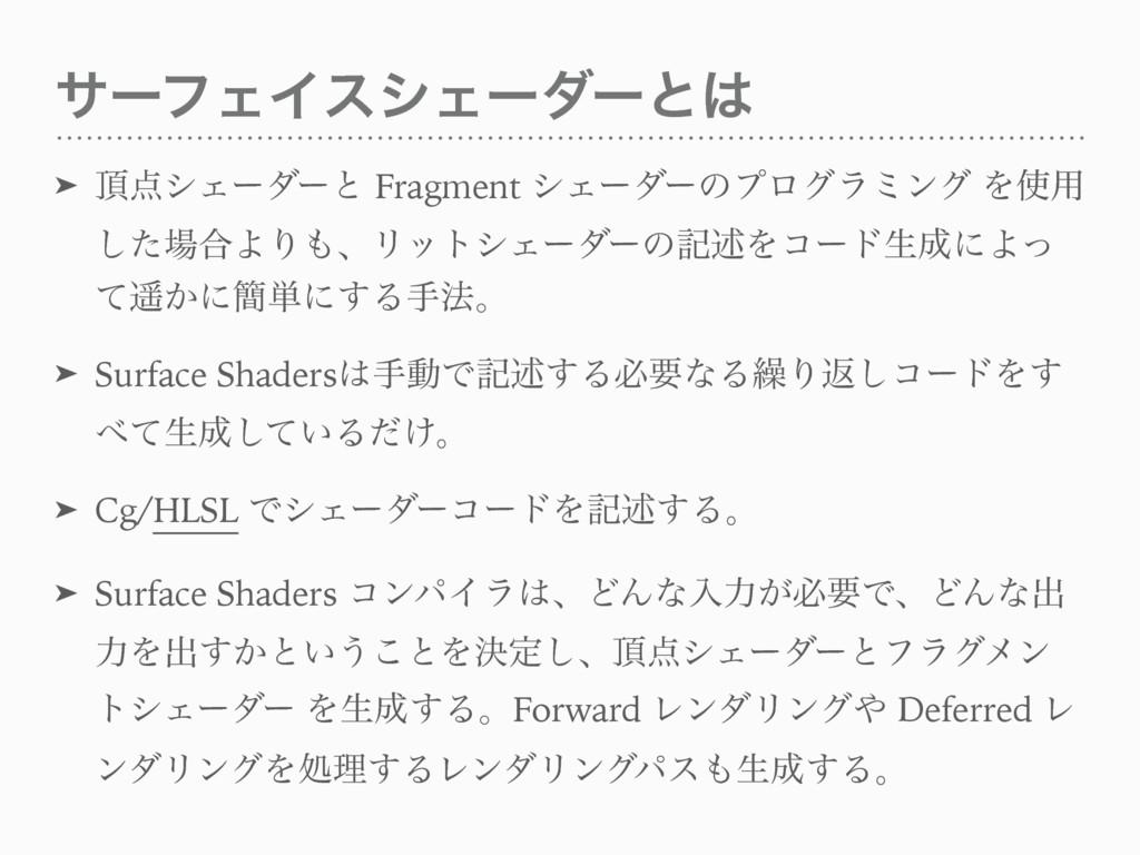 αʔϑΣΠεγΣʔμʔͱ ➤ γΣʔμʔͱ Fragment γΣʔμʔͷϓϩάϥϛϯά...