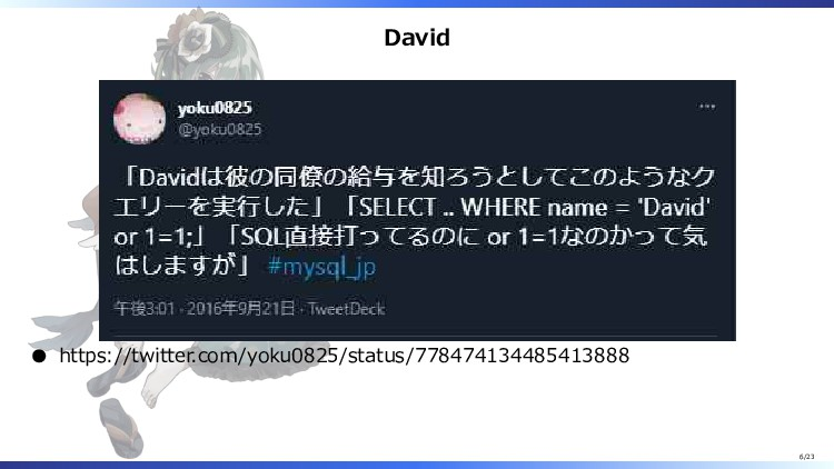 David https://twitter.com/yoku0825/status/77847...