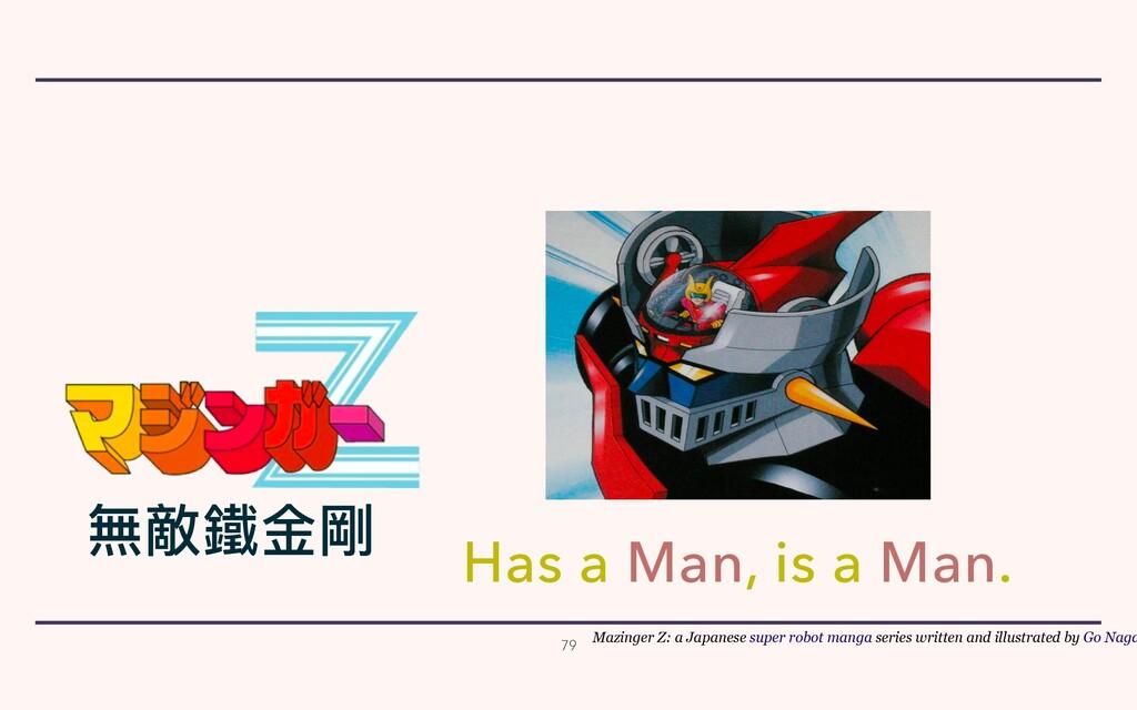 Mazinger Z: a Japanese super robot manga series...