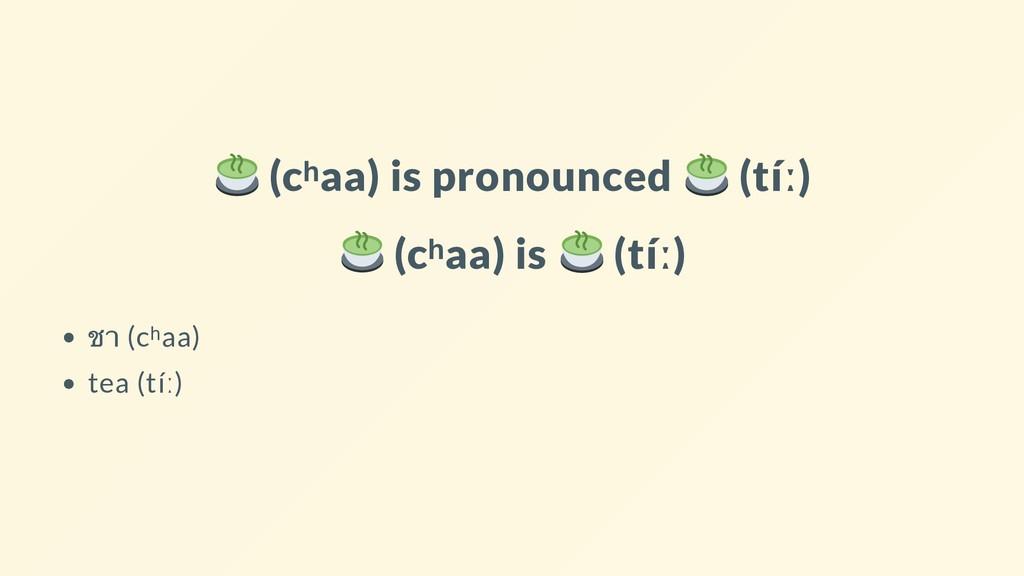 (cʰaa) is pronounced (tíː) (cʰaa) is (tíː) ชา (...
