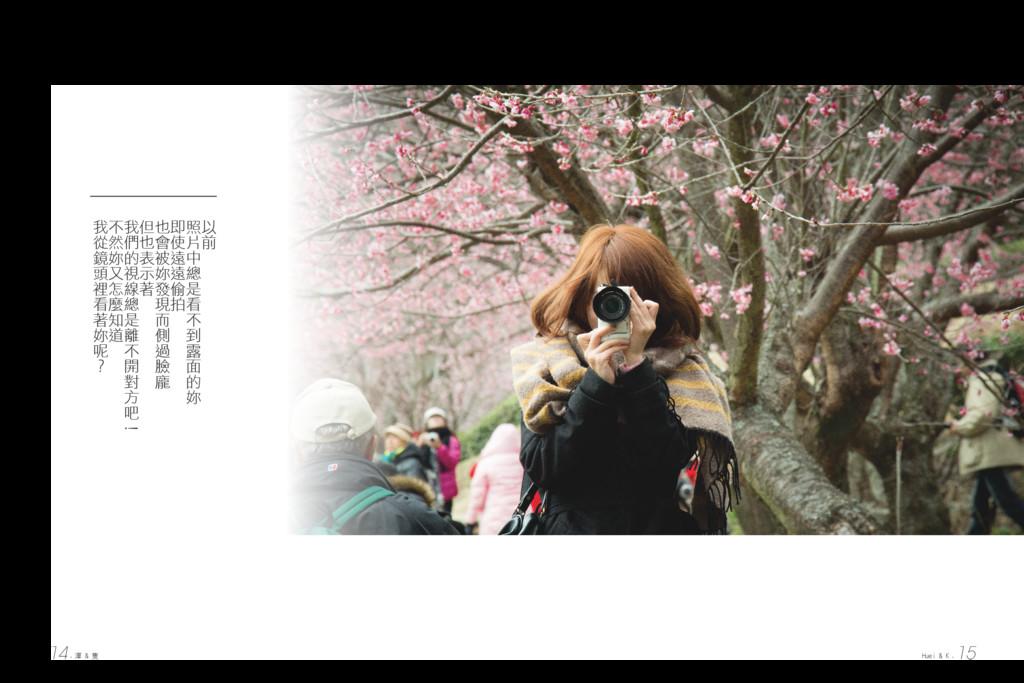 14.澤 & 隻 Huei & K. 15 以 前 照 片 中 總 是 看 不 到 露 面 的...