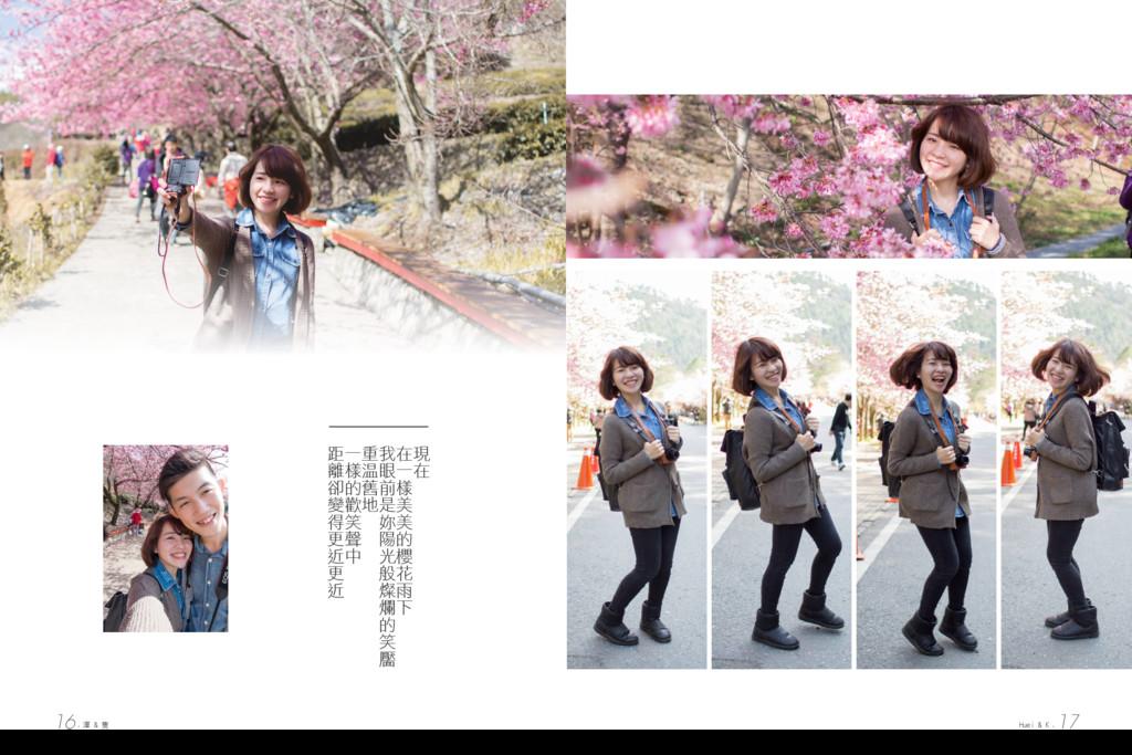 16.澤 & 隻 Huei & K. 17 現 在 在 一 樣 美 美 的 櫻 花 雨 下 我...