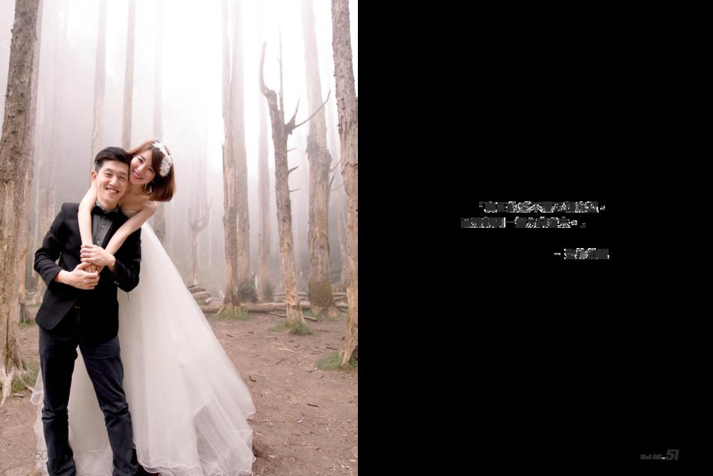 50.澤 & 隻 Huei & K. 51 「真正的愛不是互相凝望, 而是朝同一個方向看去。」...