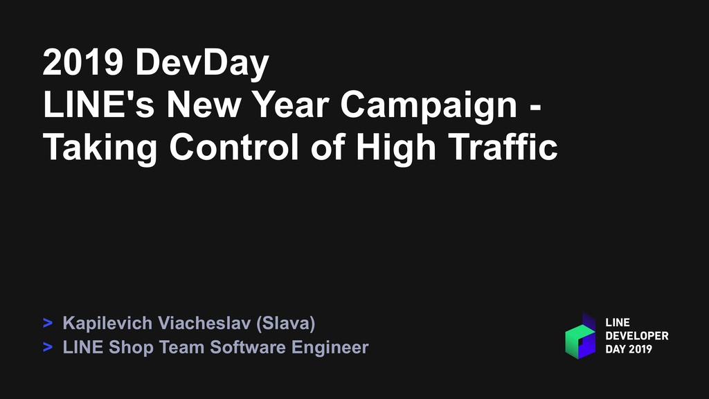 2019 DevDay LINE's New Year Campaign - Taking C...