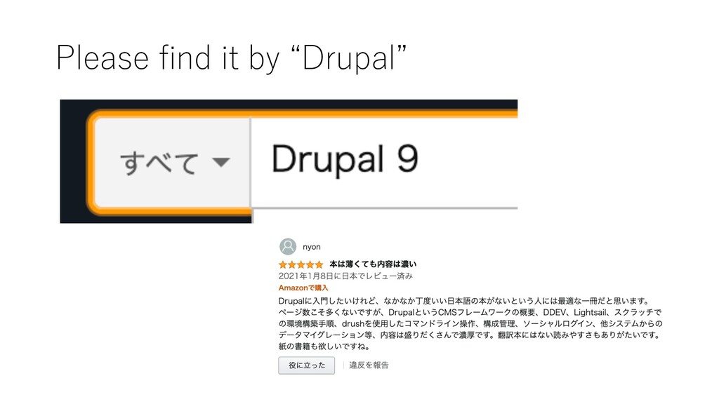 "Please find it by ""Drupal"""