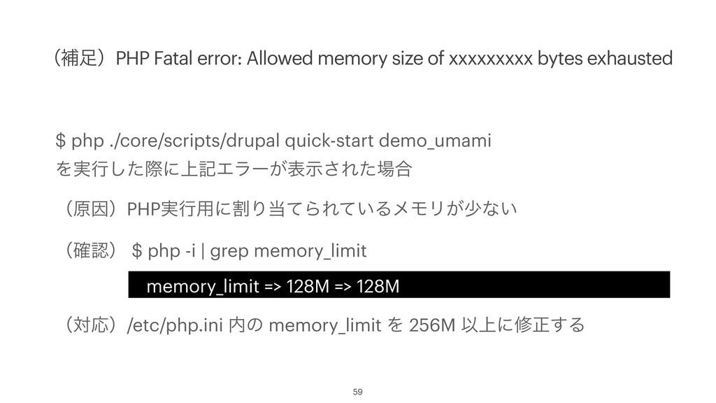 ʢิʣPHP Fatal error: Allowed memory size of xxx...