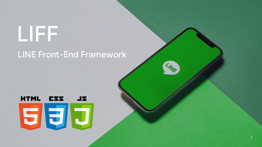 2 LIFF LINE Front-End Framework