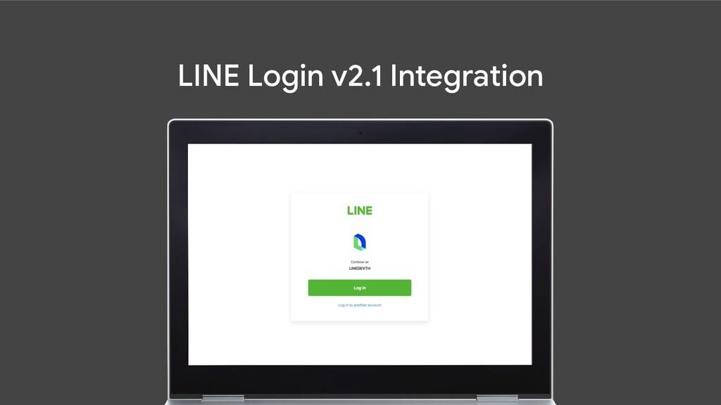 LINE Login v2.1 Integration