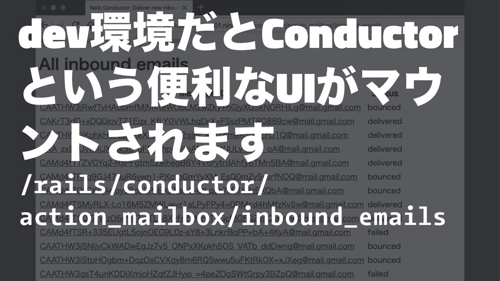 devڥͩͱConductor ͱ͍͏ศརͳUI͕Ϛ ϯτ͞Ε·͢ /rails/cond...