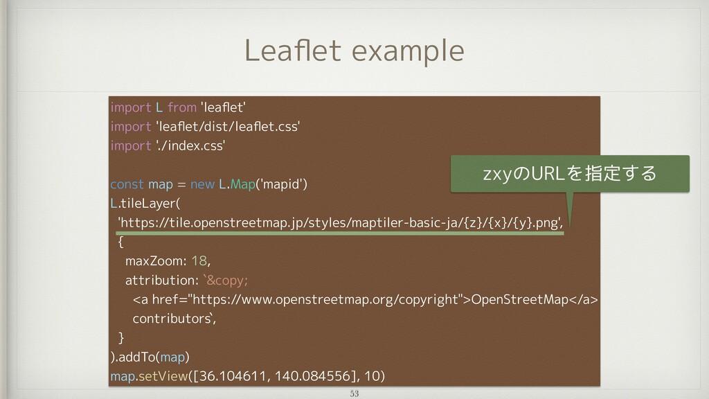Lea fl et example import L from 'lea fl et'   i...