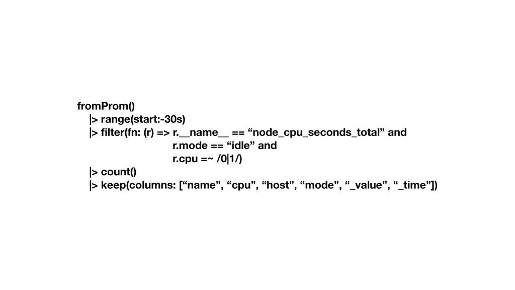 fromProm() |> range(start:-30s) |> filter(fn: (r...