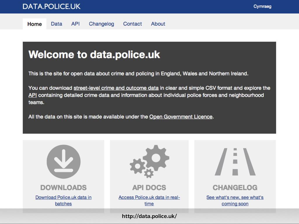 http://data.police.uk/
