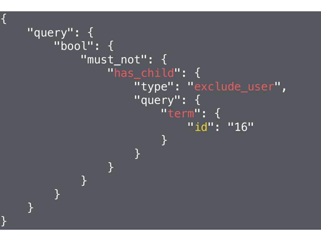 """Ϛονͨ͠ϢʔβʔΛআͭ͘ͷํ๏ { """"query"""": { """"bool"""": { """"must_..."""