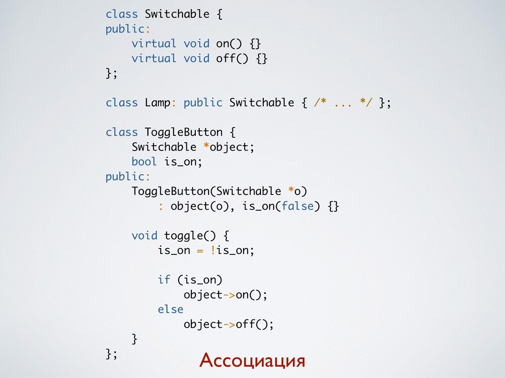 class Switchable { public: virtual void on() {}...