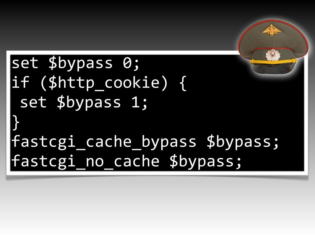 set%$bypass%0; if%($http_cookie)%{ set%$bypass%...