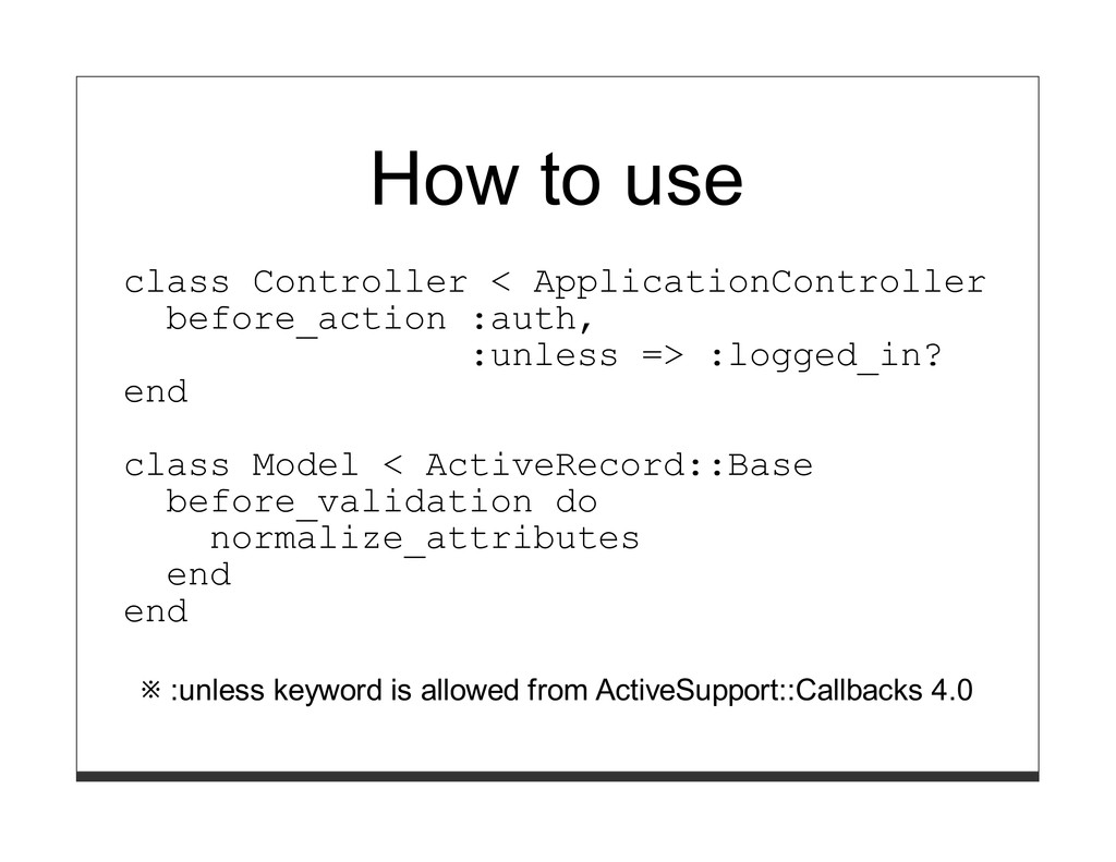 How to use class Controller < ApplicationContro...