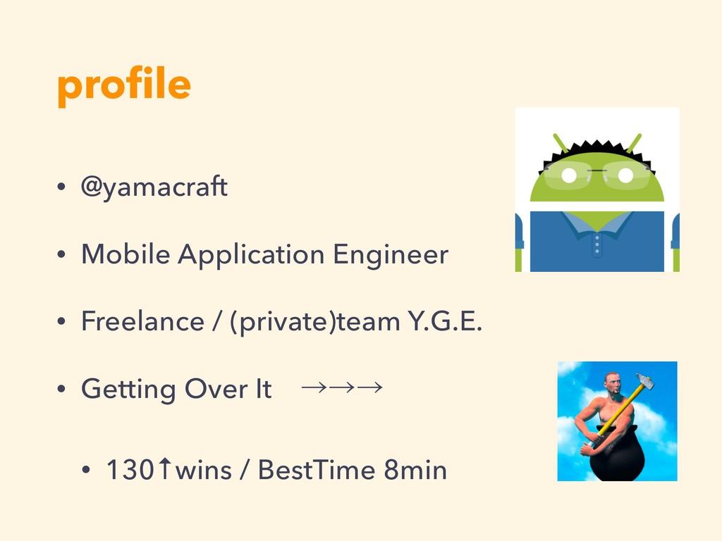 profile • @yamacraft • Mobile Application Engine...