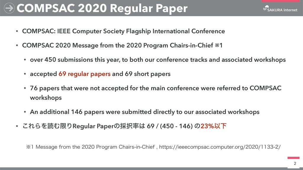 • COMPSAC: IEEE Computer Society Flagship Inter...