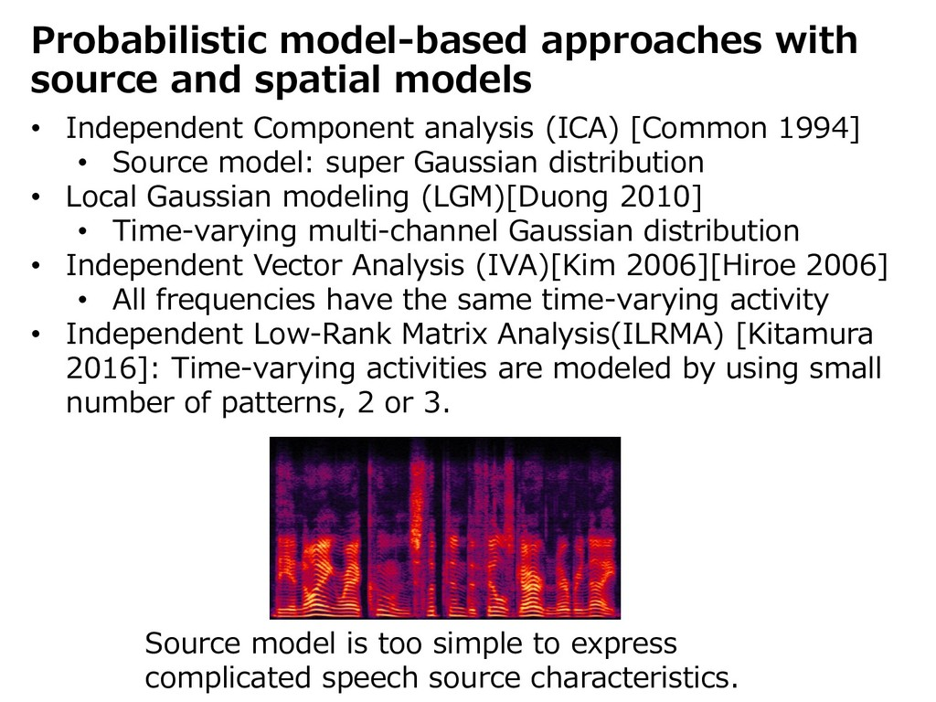 Probabilistic model-based approaches with sourc...